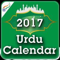 Urdu Calendar 2017