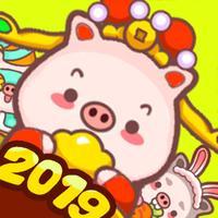 Pig2019