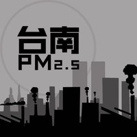 臺南即時 PM 2.5