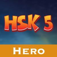 HSK 5 Hero - Learn Chinese