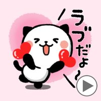 Kitty Panda Love Move