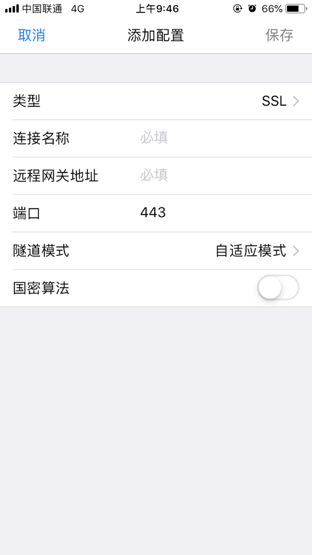 SecoClient App for iPhone - Free Download SecoClient for