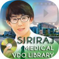 SIRIRAJ Medical VDO Library