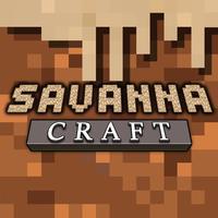 Savanna Craft: Adventure