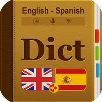 English Spanish Dict