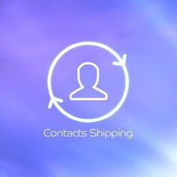 Contacts Shipping