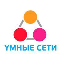 Видеонаблюдение Умные Сети