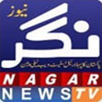 Nagar News