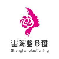 上海整形圈-微整形美容app