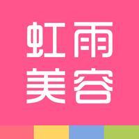 虹雨美容app-关注东方虹雨,东方人的美容整形新氧气