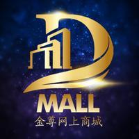 DKG Mall