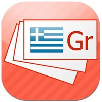 Greek Flashcards