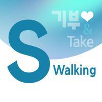 삼성생명 S-WALKING