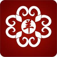 中国羊绒微商城