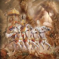 Sri Bhagavad Gita