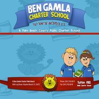Ben Gamla Charter School
