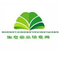 生态农业信息网—中国最大的生态农业信息平台
