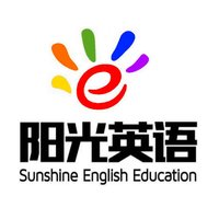 阳光英语—快乐说英语,让学习更高效