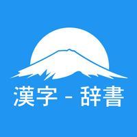 Kanji - Hán Tự
