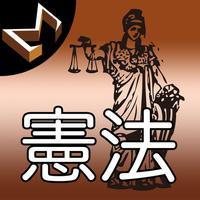 Sigma Method Constitutional Law