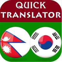 Nepali Korean Translator