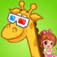 Jane Care Baby Giraffe