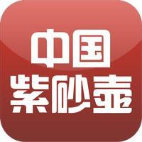 中国紫砂壶网