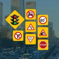 Hong Kong Road Codes