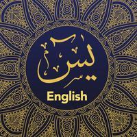 Surah Yaseen with English Translation