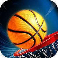 Basketball Pro!