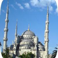 Turki تركي