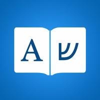 Hebrew Dictionary Elite