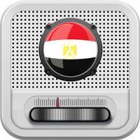 Radio Egypt - راديو مصر