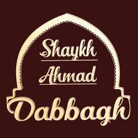 Shaykh Ahmad Dabbagh official