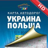 Ukraine, Poland. Road map.