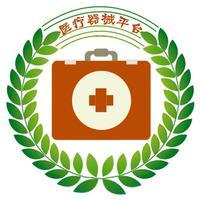 中国医疗器械平台网