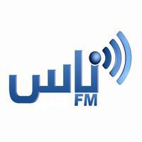 FM ناس