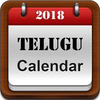 Nepali Calendar-Patro 2018