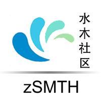 zSMTH 水木社区BBS的客户端