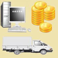 InvoicingManagementFree