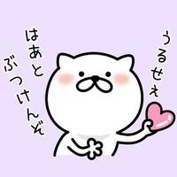 Pretty kitten sticker 4