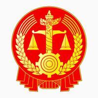 柳州司法公开