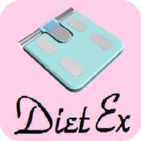 健康ダイエットEx