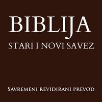 Biblija SRP