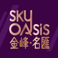 SkyOasis金峰‧名匯