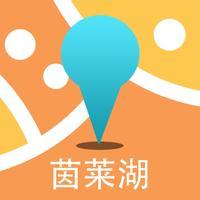 茵莱湖中文离线地图-缅甸离线旅游地图支持步行自行车模式