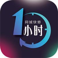 中国手机维修平台