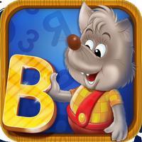 Алфавит, учимся писать буквы