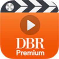 DBR 프리미엄