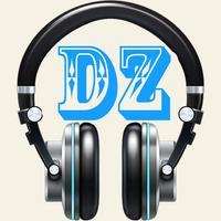 Radio Algeria - Radio Algérie(راديو الجزائر)